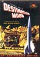 DESTINATION MOON (1950) - DVD