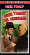 DICK TRACY VS. CUEBALL (1946) - Used VHS