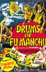 DRUMS OF FU MANCHU (1940) - 11X17 Poster Reproduction