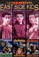 EAST SIDE KIDS CLASSICS - DVD
