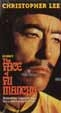 FACE OF FU MANCHU (1965) - Used VHS
