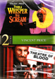FROM A WHISPER TO A SCREAM/THEATRE OF BLOOD - DVD