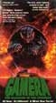 GAMERA - GUARDIAN OF THE UNIVERSE (1995) - VHS