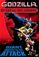 GODZILLA: GIANT MONSTER ALL-OUT ATTACK (2001) - DVD