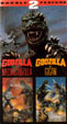 GODZILLA VS. MECHAGODZILLA/VS. GIGAN (2 VHS Set) - Used VHS