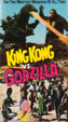 KING KONG VS. GODZILLA (1962/Goodtimes) - Used VHS