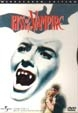 KISS OF THE VAMPIRE (1964) - Used DVD