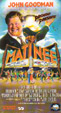 MATINEE (1993) - Used VHS