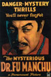 MYSTERIOUS DR. FU MANCHU - 11X17 Poster Reproduction