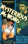MYSTERIOUS MR. WONG (1935) - 11X17 Poster Reproduction