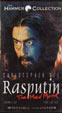 RASPUTIN - THE MAD MONK (1966) - VHS
