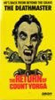 RETURN OF COUNT YORGA (1971) - Used VHS