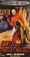 SANTO VS. THE MARTIAN INVASION (1967/In Spanish) - VHS