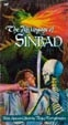 SEVENTH VOYAGE OF SINBAD (1958) - VHS
