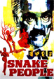SNAKE PEOPLE, THE (1968) - Alpha DVD