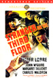 STRANGER ON THE 3RD FLOOR (1940) - DVD