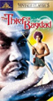 THIEF OF BAGDAD (1940) - Used VHS