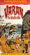 VARAN - THE UNBELIEVABLE (1958) - Used VHS