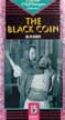 BLACK COIN, THE (1936) - VHS